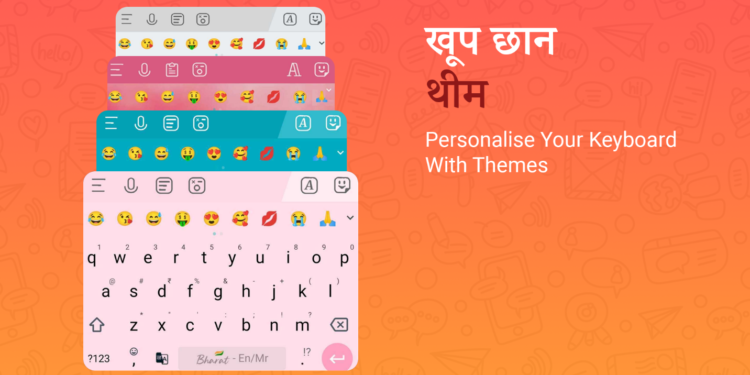 Personalize your keyboard
